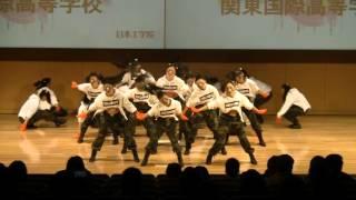2016.1.17 関東国際高校ダンス部 【女兵隊 VOLCANOS】
