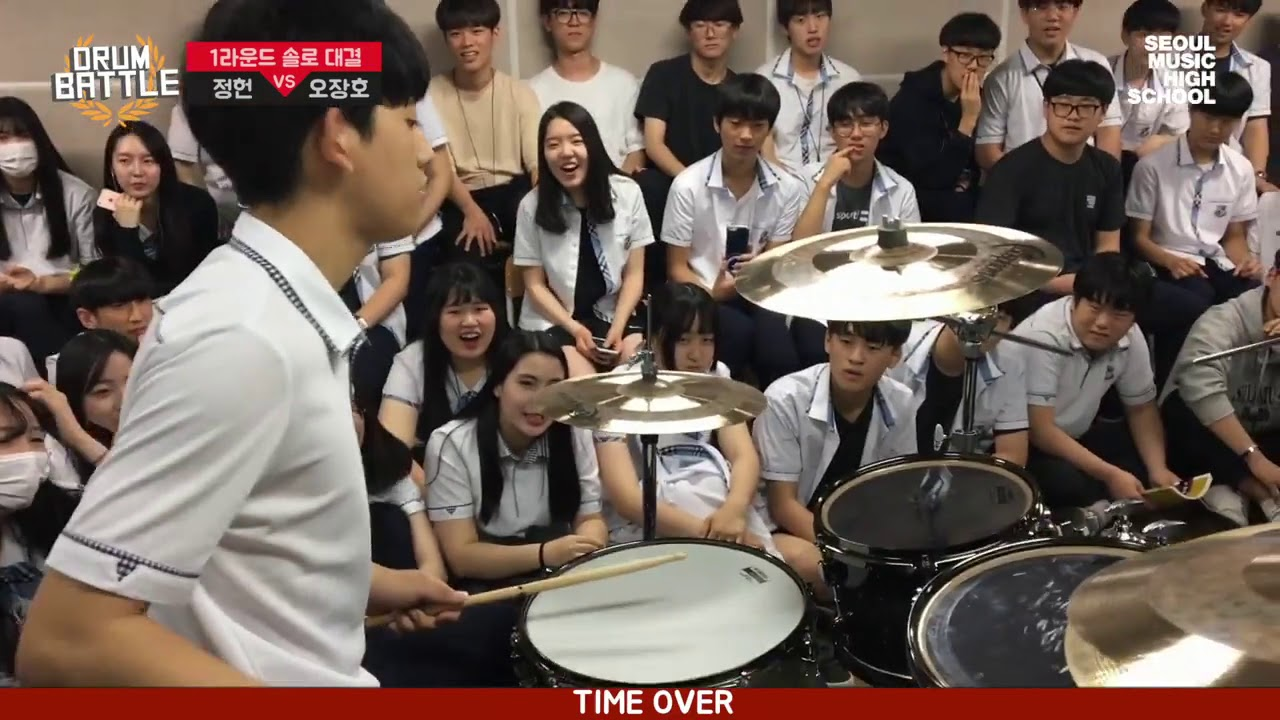 Drum Battle - Korean Student Battle Explosive 1