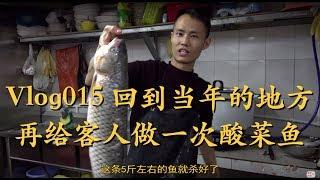 大家好,我是王刚,也就是你们熟悉的美食作家厨师长。我一直在头条上发...