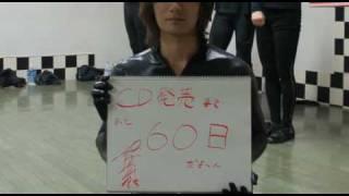 加藤和樹「灼熱フィンガーでFEVER!」CD発売まであと60日!!
