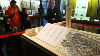 恵林寺の「開山堂」の前に安置してあった石造物が、徳川二代将軍秀忠夫...