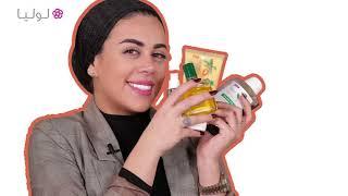 Hijab Hair Care Routine With Naziha | روتين العناية بالشعر للمحجبات مع نزيهة