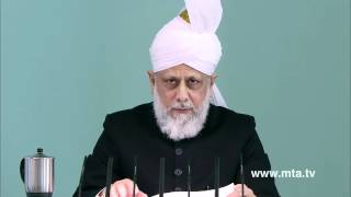 Hadhrat Khalifatul Masih V (aba) about Dr. Nasim Rehmatullah on 27th Jan 2012