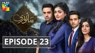 Sanwari Episode #23 HUM TV Drama 26 September 2018
