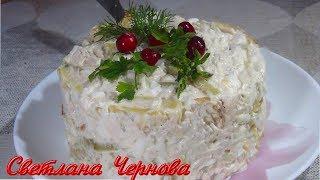 Салат с Жареной Картошкой и Курицей! Совсем Простой ,но Необыкновенно Вкусный!!!