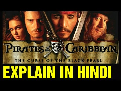 PIRATES OF THE CARIBBEAN:CURSE OF THE BLACK PEARL EXPLAIN IN HINDI