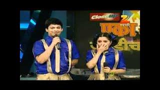 Eka Peksha Ek Jodicha Mamla Dec. 01 '11 - Saksham Kulkarni & Gauri Vaidya