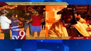 Mohan Babu Family celebrates Bhogi in Tirupati - TV9