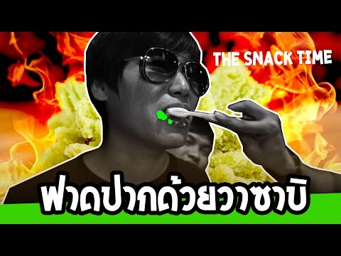 The Snack Time Ep. 5 GENO มีแฟนมาแล้วกี่คน