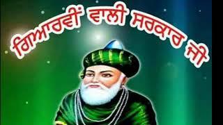 Sachi sarkar Giarvi wali sarkar....by Punjabiworld