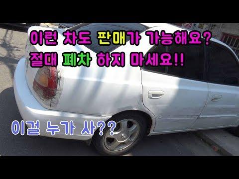 자동차보험할인할증제도