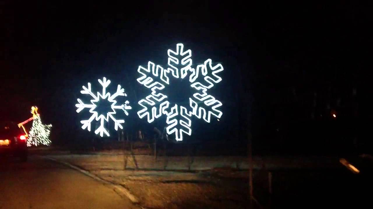 Christmas In The Park - Longview Lake - YouTube