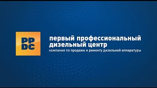Ремонт пьезофорсунок BOSСH в Перми(, 2015-01-06T13:34:30.000Z)