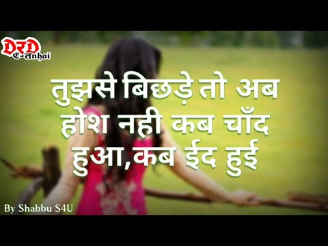 Eid Shayari Ll ईद हिंदी शायरी