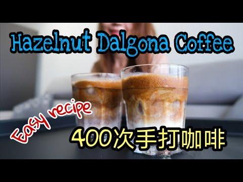 how-to-make-dalgona-coffee-at-home-|-hazelnut-version-|-easy-recipe-|