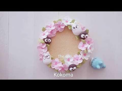 【Kokoma】用花嘴擠出超可愛的小龍貓和煤炭鬼~還有超美的櫻花環!