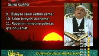 AHMED NAİNA RAMAZAN 2010 TRT 1 DUHA İNŞİRAH KADİR SURELERİ