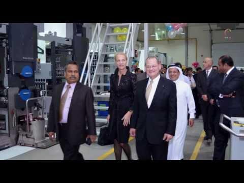 BV Voice Over - Al Mawrid Printing & Advertising (UAE)