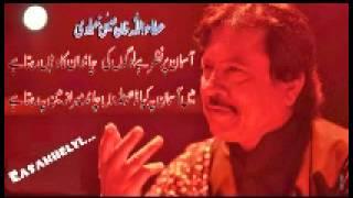 Tanz Kay Alfaz He, Attaullah Khan Esakhelvi, Orignal Audio Urdu Cultural Ghazal