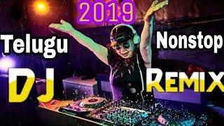 telugu-nonstop-dj-remix-songs-2019-telugu-folk-mashup-2019-latest-songs