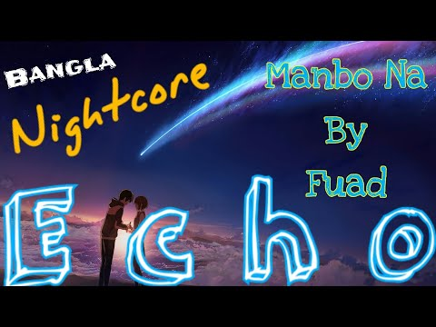 Manbo Na By Fuad [Nightcore_Version]