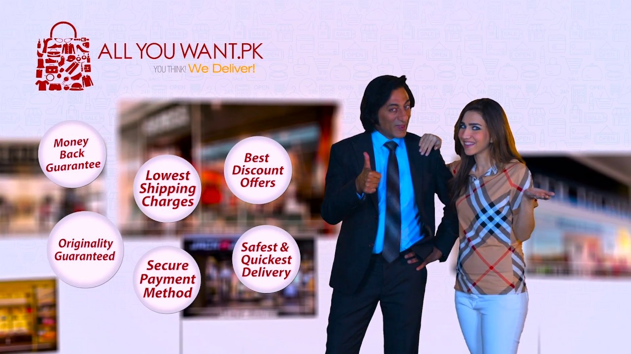 5ce78236b3 Allyouwant.pk Live TV Commercial - Buy Product from UK Brands now in  Pakistan
