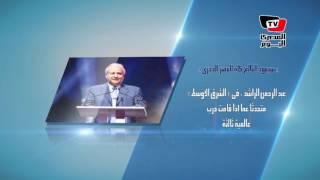 قالوا: عن الوضع الاقتصادي في مصر.. والحرب العالمية الثالثة