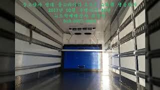 중고탑차 현대 올뉴마이티 3.5톤 슈퍼캡 냉동탑차