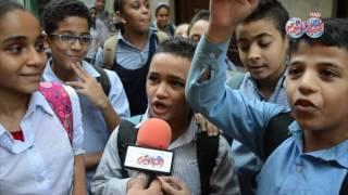 أخبار اليوم | سألنا طلاب المدارس ( تعرف إية عن حرب أكتوبر) ؟.. لم ينجح أحد