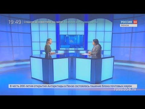 «Россия 24. Пенза»: Что такое коронавирус и грозит ли он Пензенской области