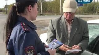 """Акция """"Стоп Аварийность"""" в Суровикинском районе"""