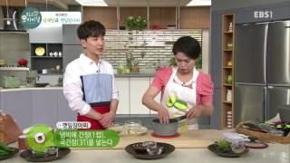 최고의 요리 비결 - 최진흔의 삼계탕과 깻잎장아찌_#002