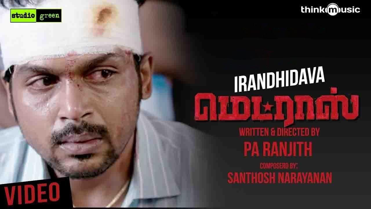 Download Irandhidava Official Full Video Song   Madras   Karthi, Catherine Tresa   Santhosh Narayanan