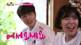 SBS [룸메이트] - 동욱의 여동생과 세호의 누나가 만나면? 위, 위험하다