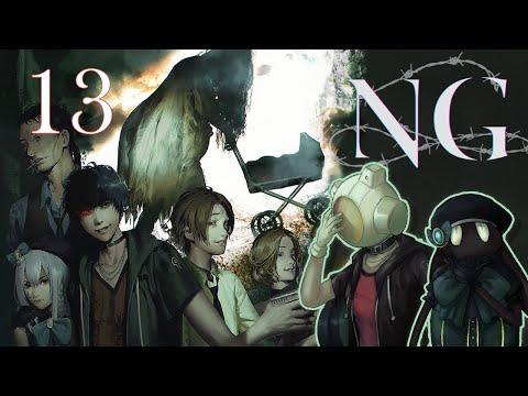 NG: Ultimate Trash Monger ✦ Part 13 ✦ Astropill (ft. Doughy)