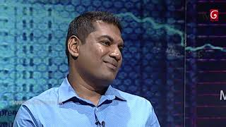 Wada Pitiya | 03th September 2019 Thumbnail