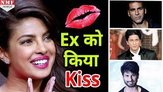 Priyanka Chopra का Confession, Breakup के बाद Ex- Boyfriend को किया Kiss