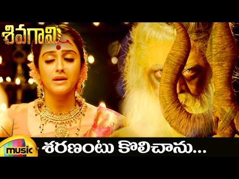 Sivagami Telugu Movie Video Songs | Saranantu Kolichanu Full Video Song | Priyanka Rao | Mango Music