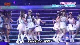 峯岸みなみ みねぎし みなみ 20 AKB48 1 期 相笠萌 あいがさ もえ 15 AK...