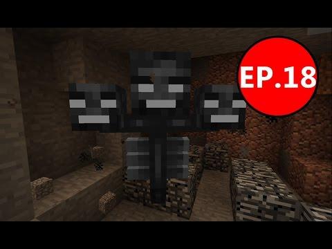 Minecraft เอาชีวิตรอด (1.8.8) #18