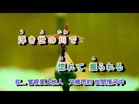 おんな酒  (米倉ますみ)  音圓 951195