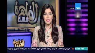الإعلامية إنجي أنور وقراءة لرسائل لبرئيس السيسي في الاحتفال بذكري إفتتاح قناة السويس