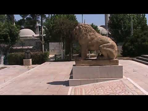 National  Museum Damascus