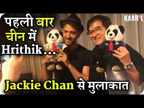 Hrithik Roshan Meets Jackie Chan in his Debut film Release of China