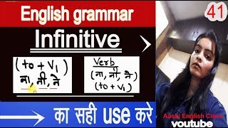 To और Verb ka best use | very important video To&verb ka use| All public speak word