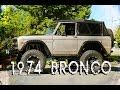 1974 Ford Bronco Champagne