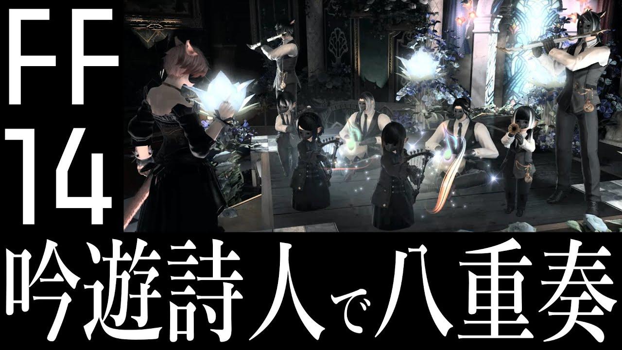 神凪八重奏『プレリュード ~冒険の序章~』