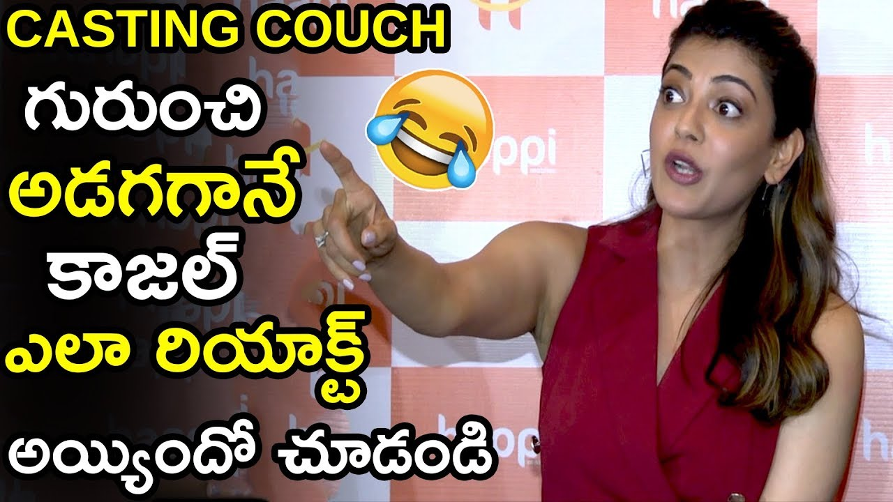 Download Kajal Agarwal First Time Reacts On Casting Couch    Happi Mobile Store Launch    Hanamkonda    TWB