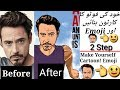 How to get a Cartoon of yourself, Make A Cartoon Of Yourself | cartoon yourself for android