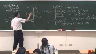 電子學(三)